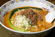 "A type of Chinese noodles (or ramen) known as ""nikumiso tantanmen"""