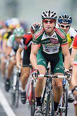 20070826 - Blue Ridge Extreme (Cycling)