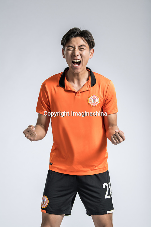 **EXCLUSIVE**Portrait of Chinese soccer player Sun Weizhe of Beijing Renhe F.C. for the 2018 Chinese Football Association Super League, in Shanghai, China, 24 February 2018.