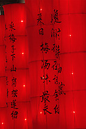 Chinese writing on red lanterns, Front Gate, Qianmen,  Beijing, China