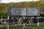 20/02/2014 Signage near Duane's of Kiltullagh after a robbery in Kiltullagh Co Galway . The garda station had been close and there has been many robberies . Photo:Andrew Downes.