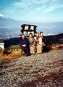 posing with Mounth Fuji Japan 1980s