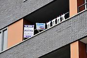 Nederland, Nijmegen, 29-4-2012Appartement te koop aangeboden.De bewoners hebben juist een baby, kind, gekregen.Foto: Flip Franssen/Hollandse Hoogte