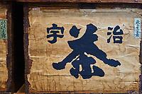 Japon, île de Honshu, région de Kansaï, Uji, boutique de thé, boite à thé  // Japan, Honshu island, Kansai region, Uji, tea shop, tea box