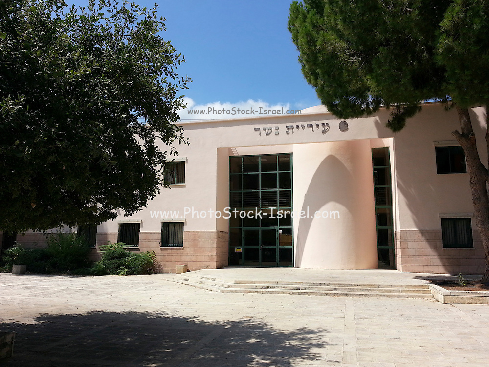 Municipality of Nesher, Israel. Nesher is a city in the Haifa District of Israel. In 2011, Nesher had a population of 23,000. The mayor of Nesher is David Amar