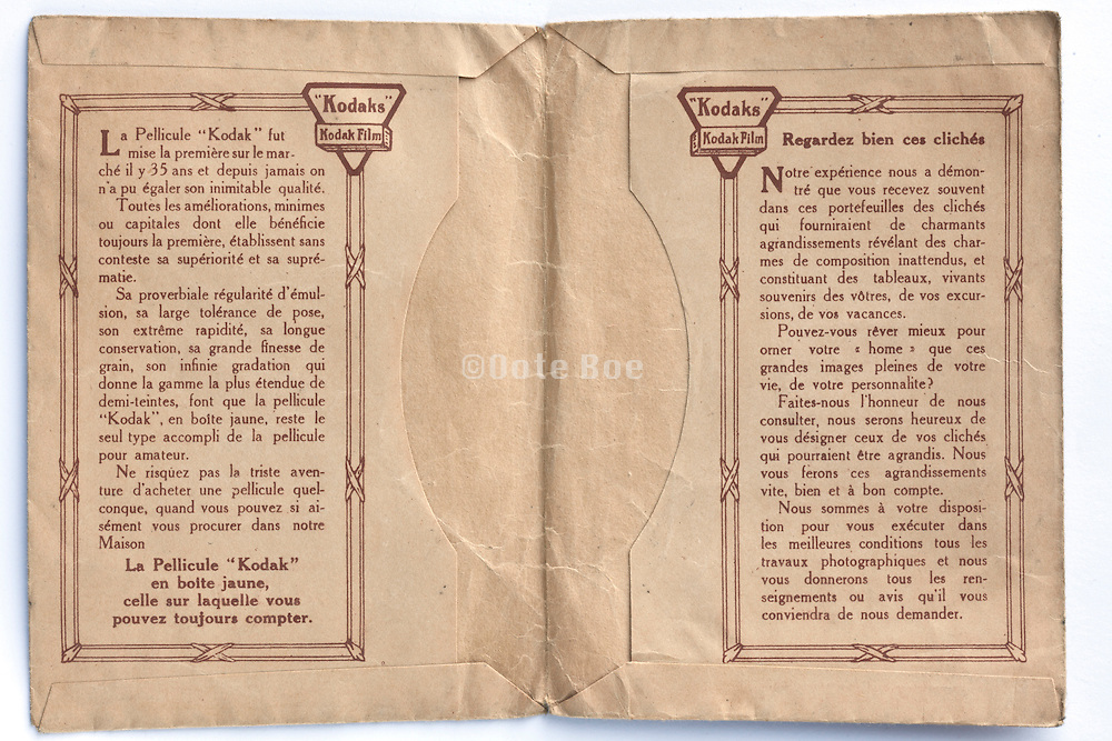inside of a vintage Kodak film and prints envelope 1910s France