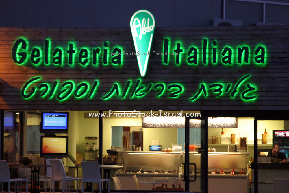 Israel, Tel Aviv, Italian Ice Cream shop