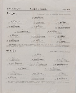 Interprovincial Railway Cup Football Cup Final,  17.03.1947, 03.17.1947, 17th March 1947,  Ulster 1-06, Leinster 0-03, Football Team Leinster, K Smith, Meath, M O'Brien, Kildare, E Boyle, Louth, J Coady, Wexford, P O'Reilley, Dublin, W Goodison, Wexford, M Geraghty, Kildare, M Haughney, Laoighis, D Connolly, Laoighis, F Byrne, Meath, P McDermott, Meath, D O'Neill, Wexford, P Meegan, Meath, P Lennon, Wicklow, R Byrne, Wicklow, S Boyle, T Murphy, J Donnelly, B Hunt, W Adams, P O'Brien, Football Team Ulster, J O'Hare, Down, W Feeney, Antrim, J Watterson, Antrim, J McCullagh, Armagh, E McDonnell, Monaghan, Capt J J O'Reilley, Cavan, Lt S Deignan, Cavan, E O'Neill, Antrim, Lt S Gallagher, Antrim, K Armstron, Antrim, M Higgins, Cavan, P Niblock, Derry, S Gibson, Antrim, B McAteer, Antrim, S McCallin, Antrim, A Murnane, P Murray, E Browne, W McVeigh, .Interprovincial Railway Cup Hurling Cup Final,  17.03.1947, 03.17.1947, 17th March 1947,  Connacht, Munster,