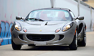 Front view of Lotus Elise