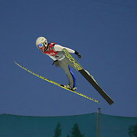 World Cup 2016 Skijumping at the worlds´ longest hill in Vikersund. The competition was during the period 11th to 14 February 2016.