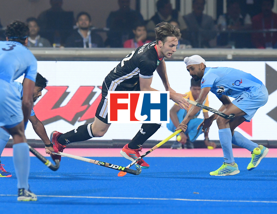 Odisha Men's Hockey World League Final Bhubaneswar 2017<br />
