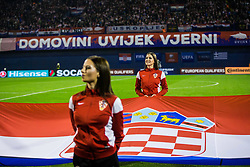 Croatian flag during the football match between National teams of Croatia and Greece in First leg of Playoff Round of European Qualifiers for the FIFA World Cup Russia 2018, on November 9, 2017 in Stadion Maksimir, Zagreb, Croatia. Photo by Ziga Zupan / Sportida