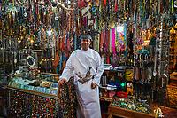 Sultanat d'Oman, Mascate, vieux Mascate, corniche de Mutrah, le vieux souk // Sultanate of Oman, Muscat, the corniche of Muttrah, the old town of Muscat, the old souq