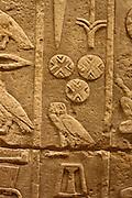Egyptian temple reliefs Second millennium BC