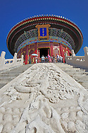 Imperial Vault of Heaven, The Temple of Heaven, Beijing, China