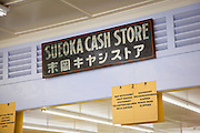 Sueoka Market, Koloa town, Kauai, Hawaii