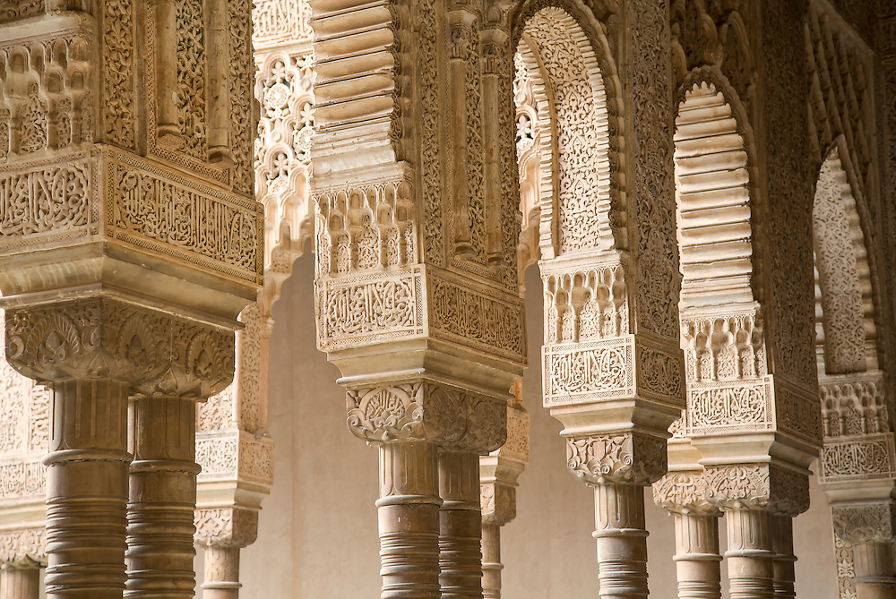 Details of arch in the Alhambra Palace  Granada