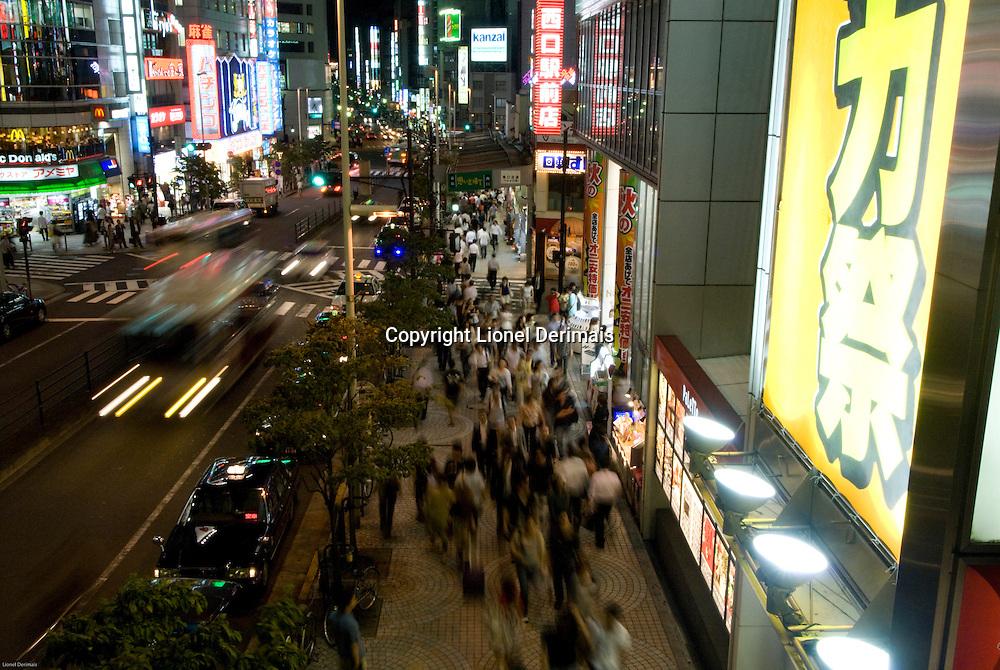 Shinjuku station area, Tokyo.