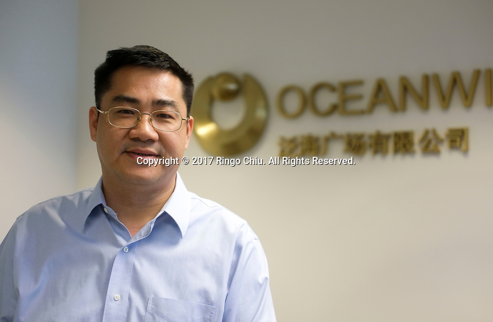 Thomas Feng, CEO for Oceanwide Plaza.(Photo by Ringo Chiu/PHOTOFORMULA.com)<br /> <br /> Usage Notes: This content is intended for editorial use only. For other uses, additional clearances may be required.
