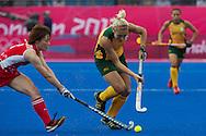 Olympics 2012, hockey, Yukari Yamamoto opposed to