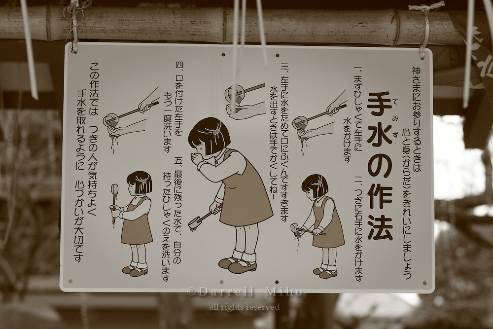 Mar 6, 2006; Tokyo, JPN; Asakusa.Instructions at a cleansingfountain outside the Asakusa-jinja next to the Senso-ji temple...Photo credit:  Darrell Miho