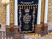 """The Hurva Synagogue, (""""The Ruin Synagogue""""), also known as Hurvat Rabbi Yehudah he-Hasid (""""Ruin of Rabbi Judah the Pious""""), is a historic synagogue located in the Jewish Quarter of the Old City of Jerusalem."""