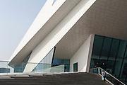 Filmmuseum EYE , Stadtteil Noord, Amsterdam, Holland, Niederlande