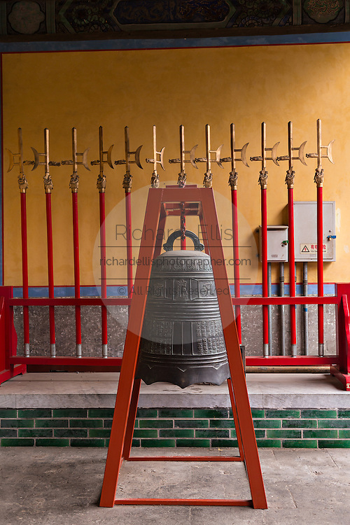 Bell at the Temple of Confucius in Beijing, China