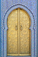 Door of the Royal Palace in Fès, Morocco.