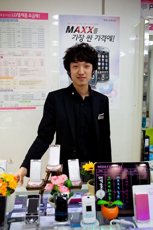 Portrait of a mobile phone dealer in Daegu. Daegu, also known as Taegu and officially the Daegu Metropolitan City, is the third largest metropolitan area in South Korea, and by city limits, the fourth largest city with over 2.5 million people. The IAAF World Championships in Athletics will take place in Daegu from the 27th of August till the 4th of September 2011.