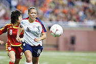 (16) Angela Hucle & (8) Xu Yuan. US Women National Team vs. China. US 1 China 0