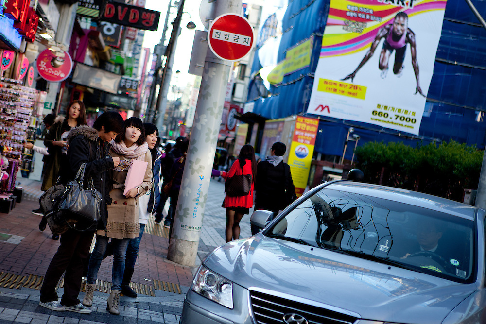 Street scene in the city center of Daegu. Daegu, also known as Taegu and officially the Daegu Metropolitan City, is the third largest metropolitan area in South Korea, and by city limits, the fourth largest city with over 2.5 million people. The IAAF World Championships in Athletics will take place in Daegu from the 27th of August till the 4th of September 2011.