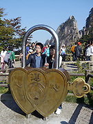 Huangshan (Yellow Mountain) Anhui, China A Chinese couple in a love lock
