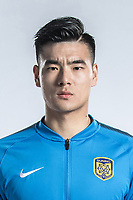 **EXCLUSIVE**Portrait of Chinese soccer player Li Haitao of Jiangsu Suning F.C. for the 2018 Chinese Football Association Super League, in Nanjing city, east China's Jiangsu province, 23 February 2018.