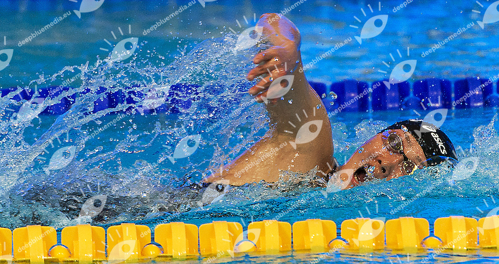 KOGUCHI Ayano JAPAN JPN<br /> 1500 freestyle women<br /> 27th Summer Universiade <br /> 5 - 17 July 2013 Kazan Tatarstan Russia<br /> Day 08 Swimming heats<br /> Photo G. Scala/Insidefoto/Deepbluemedia.eu