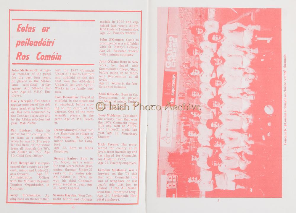 National Hurling League Quarter Final.Tipperary v Offaly.Croke Park, Dublin.15.04.1979.15th April 1979