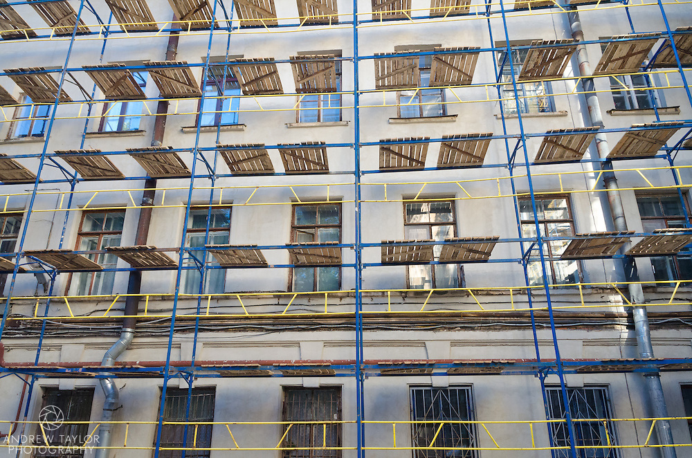 St Petersburg's rather fetching scaffolding