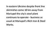 Ukraine - Illicha Steelworks