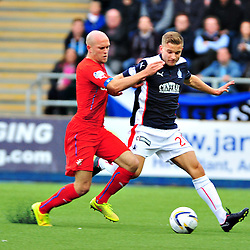 Falkirk v Rangers | Scottish Championship | 15 August 2014