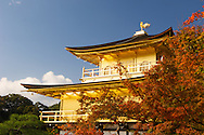 The Golden Temple in Kyoto, Japan.
