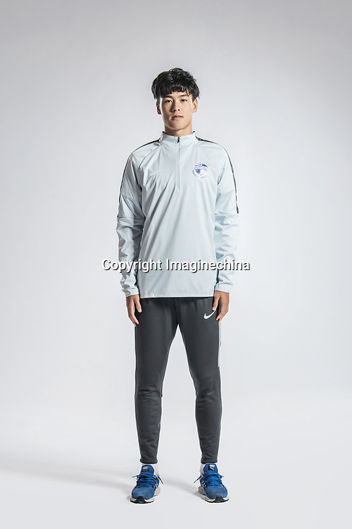 **EXCLUSIVE**Portrait of Chinese soccer player Wang Xianjun of Dalian Yifang F.C. for the 2018 Chinese Football Association Super League, in Foshan city, south China's Guangdong province, 11 February 2018.