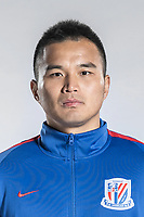 **EXCLUSIVE**Portrait of Chinese soccer player Qiu Shengjiong of Shanghai Greenland Shenhua F.C. for the 2018 Chinese Football Association Super League, in Shanghai, China, 2 February 2018.