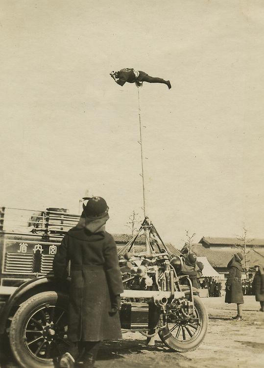 Japanese Vernacular or &quot;Found Photograph&quot;:<br /> <br /> Firemen acrobatics at New Years, Tokyo, Jan. 1933<br /> Photo by Sogyo Shashin News.<br /> <br /> - Vintage, glossy gelatin silver print.<br /> - Size: 4 3/4 in. x 6 1/2 in. (122 mm x 163 mm).<br /> <br /> Price &yen;12,000 JPY<br /> <br /> <br /> <br /> <br /> <br /> <br /> <br /> <br /> <br /> <br /> <br /> <br /> <br /> <br /> <br /> <br /> <br /> <br /> <br /> <br /> <br /> <br /> <br /> <br /> <br /> <br /> <br /> <br /> <br /> <br /> <br /> <br /> <br /> <br /> <br /> <br /> <br /> <br /> <br /> <br /> <br /> <br /> <br /> <br /> <br /> <br /> <br /> <br /> <br /> <br /> <br /> <br /> <br /> <br /> <br /> <br /> <br /> <br /> <br /> <br /> <br /> <br /> <br /> <br /> <br /> <br /> <br /> <br /> <br /> <br /> <br /> <br /> <br /> <br /> <br /> <br /> <br /> <br /> <br /> <br /> <br /> <br /> .