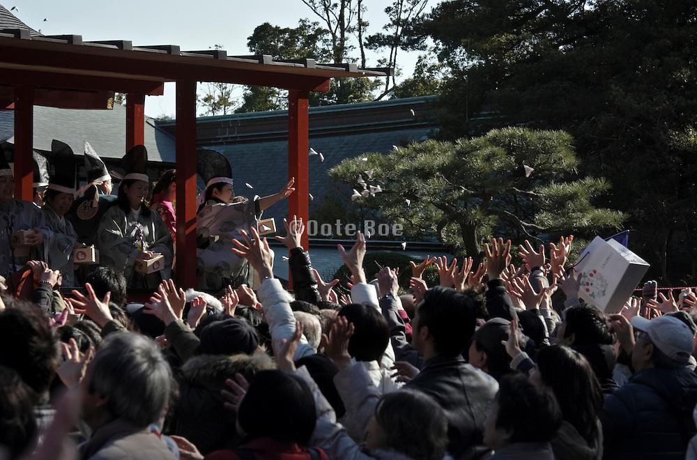 Setsubun at the at the Tsurugaoka Hachimangu shinto shrine in Kamakura Japan