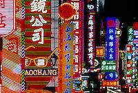China, Shanghai, Nanjing Road, neon signs at night