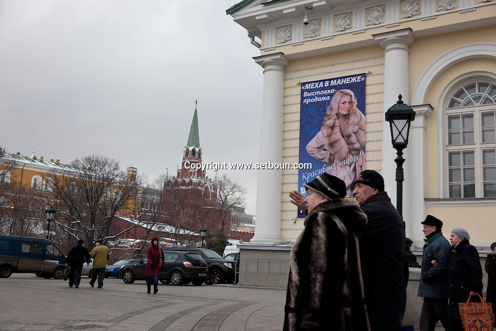 Kremlin walls in winter , Moskow Russia /// les remparts du