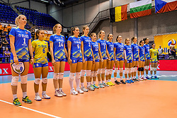 22-08-2017 NED: World Qualifications Slovenia - Bulgaria, Rotterdam<br /> Bulgaria win 3-1 against Slovenia / team Slovenia