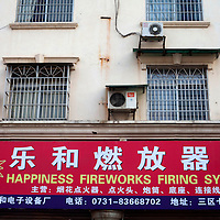 """Hunan, Liuyang, Dec. 19..2013 :   a retail store in the """"Liuyang  interational firecrackers exhibition and trade city """"  ."""