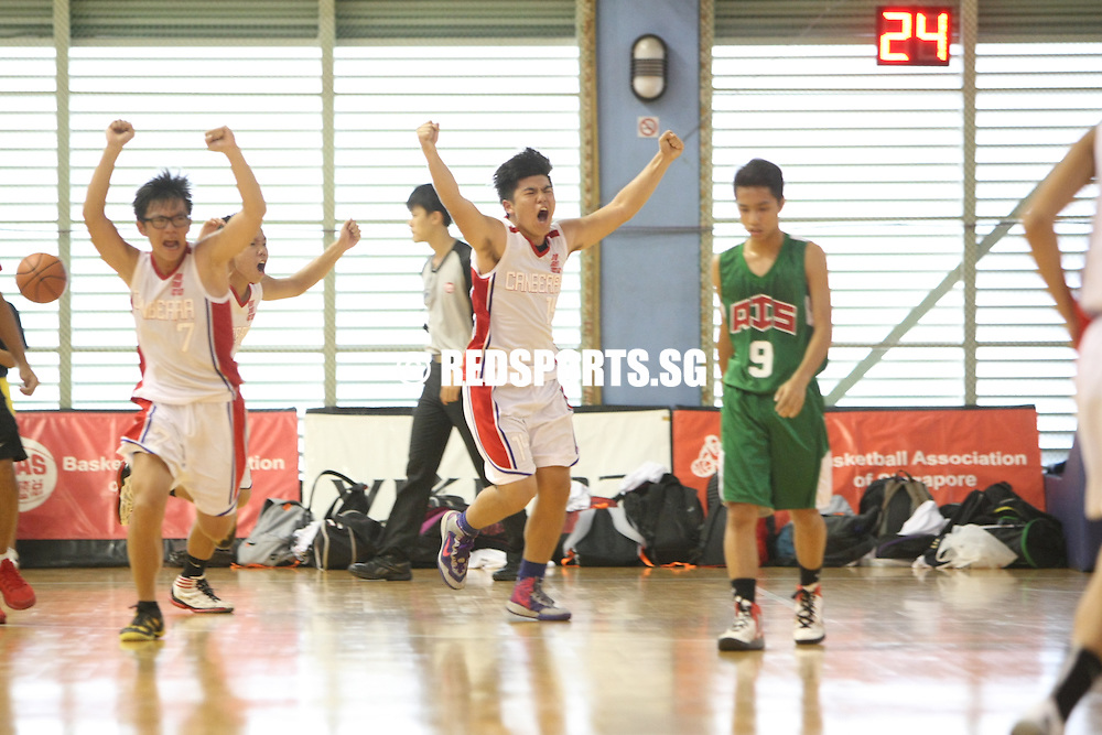 Singapore Basketball Centre, Monday, March 4, 2013 &ndash; Canberra Secondary edged past Ahmad Ibrahim Secondary 66-64 to qualify for their first-ever final in the North Zone B Division Boys&rsquo; Basketball Championship.<br />