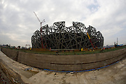 "Beijing 2008 Olympics. Olympic Green. Main Olympic Stadium (National Stadium), nicknamed ""bird's nest"", will be used for opening and closing ceremonies, soccer and athletics."